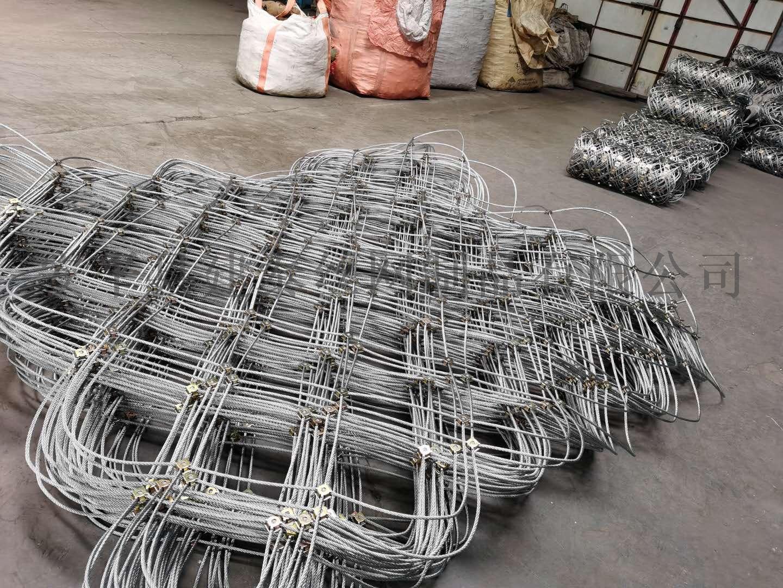 公路sns边坡防护网 柔性防护网厂家951752465