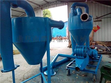 小麦稻谷粮食倒仓专用设备 多型号气力输送机LJ106334292