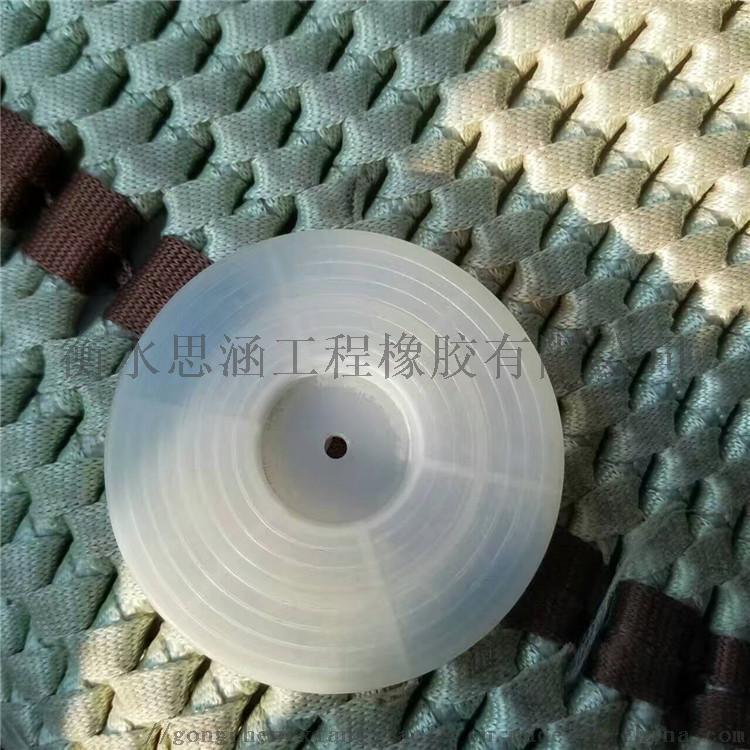 熱熔墊片 紅色熱熔墊片PVC熱熔墊片 白色熱熔墊片120211795