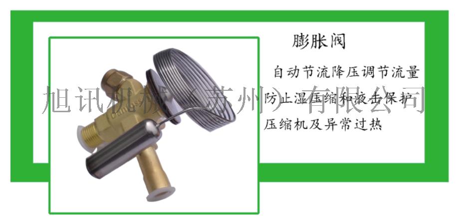 常州电镀冷水机厂家 常州阳极氧化水槽制冷机组 常州10P工业冷水机品牌厂家143793435
