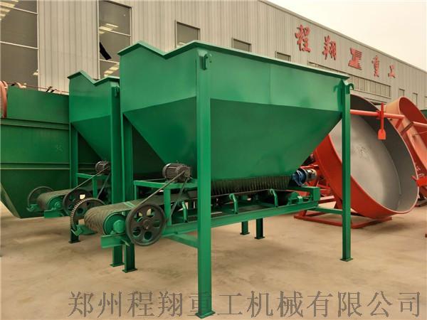 天津怎么发酵猪粪便做有机肥 猪粪有机肥生产设备135125685