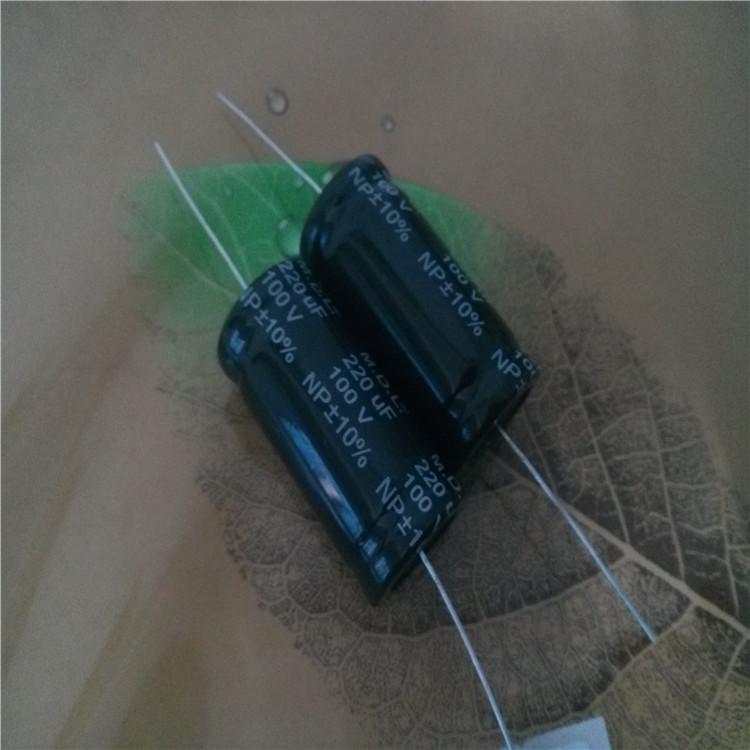 NP-BP无极性铝电解电容器44687065