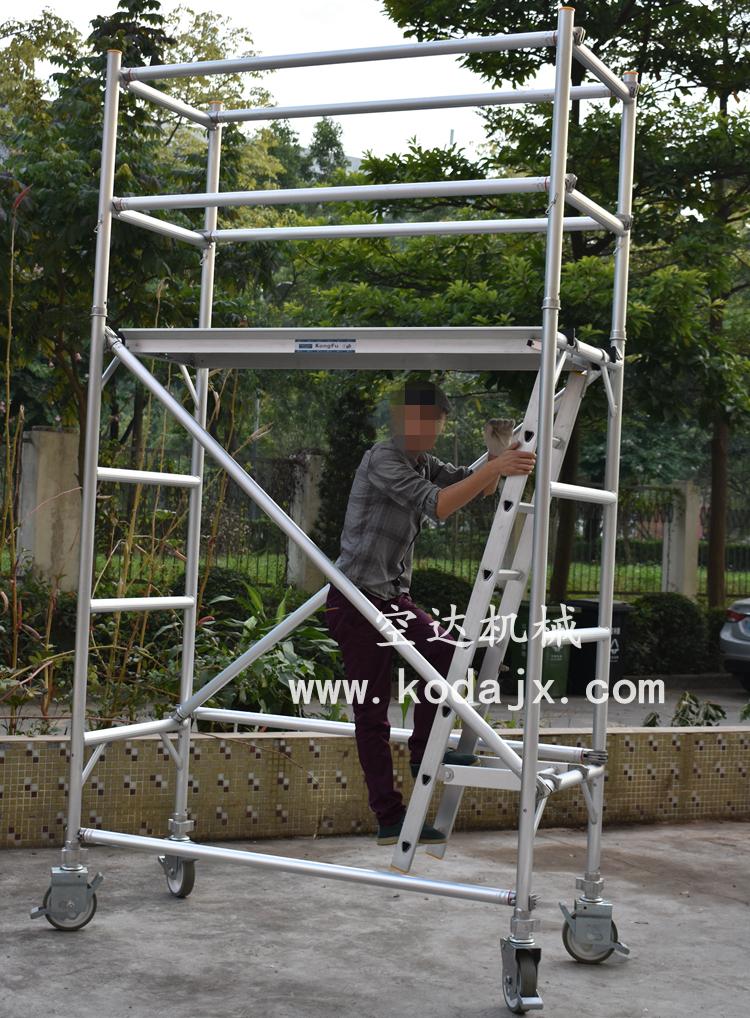 6米深圳铝合金活动脚手架,移动式航空铝制手脚架67259882