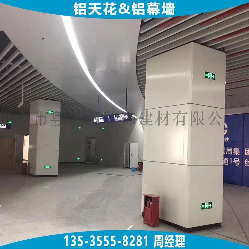 铝单板-包柱子铝单板3-29 (15).jpg