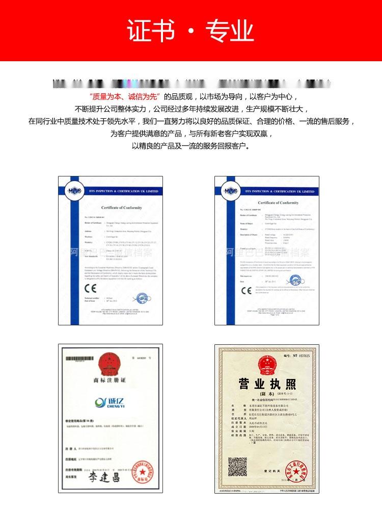 品牌簡介、證書、詳情頁_02.jpg