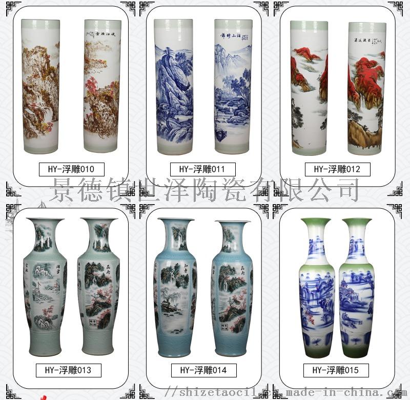 2米青花山水陶瓷落地大花_客厅陶瓷花瓶厂家149096095