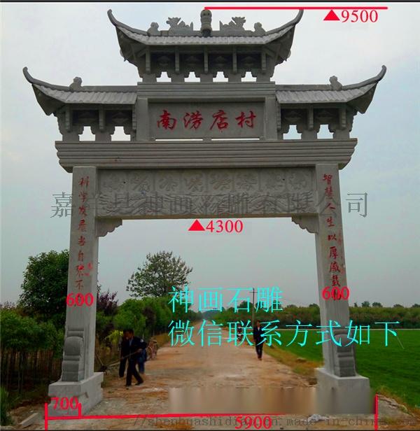 微信图片_20190411084445.png