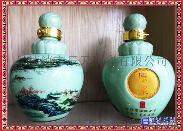 色釉陶瓷酒瓶 粉彩荷花陶瓷酒瓶62568155