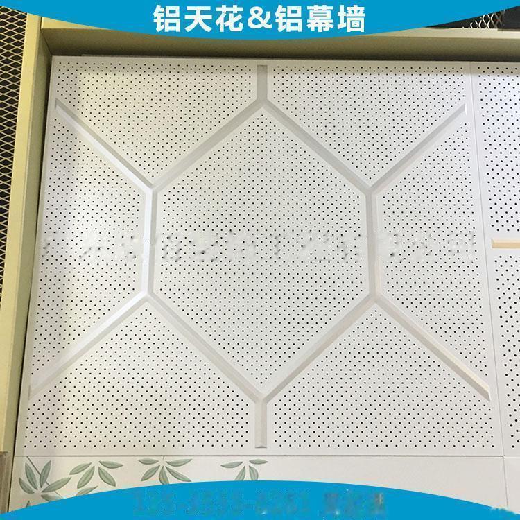 6、宇诚新款天花 (14).jpg