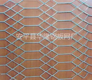 六角菱形钢板网