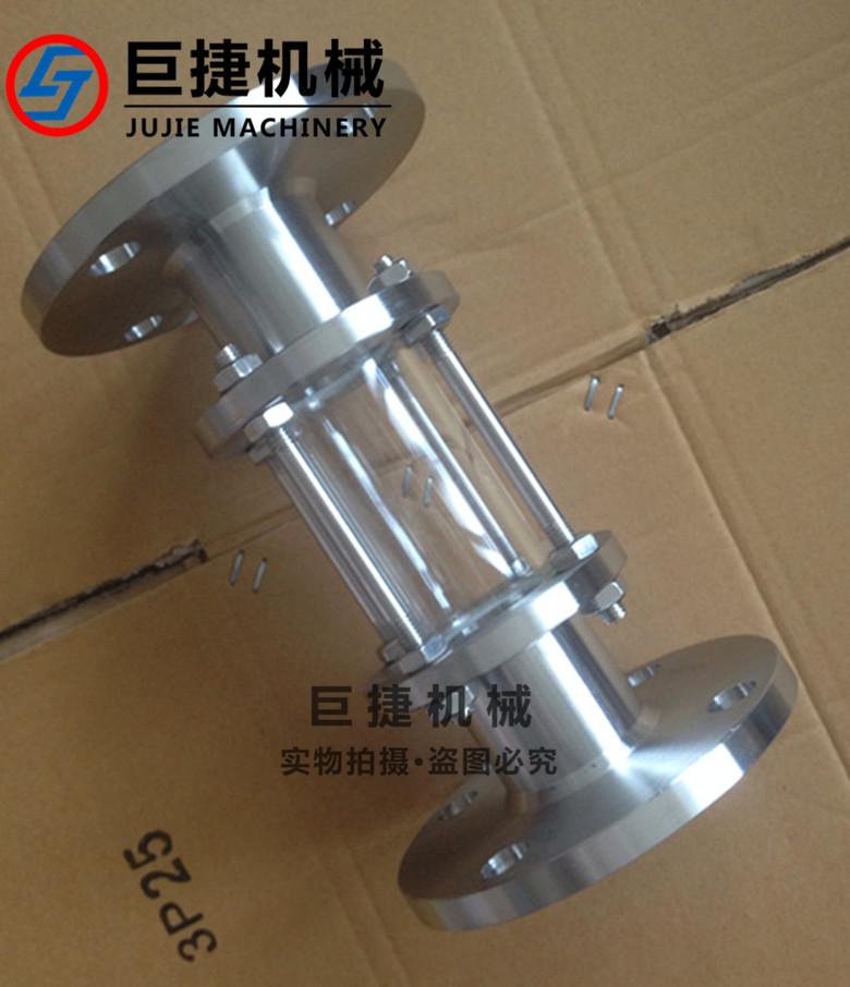 供应不锈钢视盅 法兰式管道视镜 不锈钢法兰视盅35654635