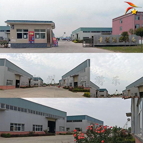 新型激战鲨鱼岛游乐设施厂家直销报价57143342