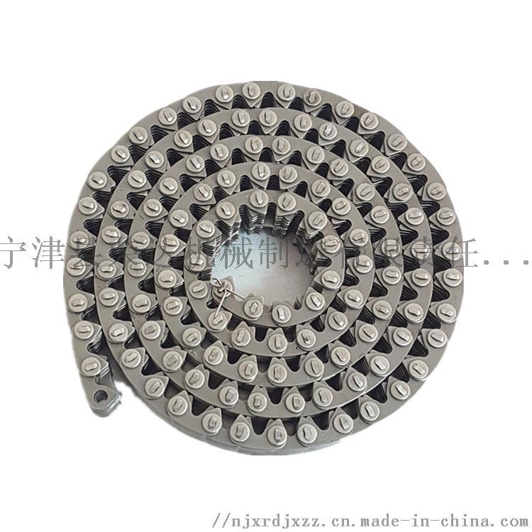 KH哈瓦链12.7mm19片内导图6.jpg