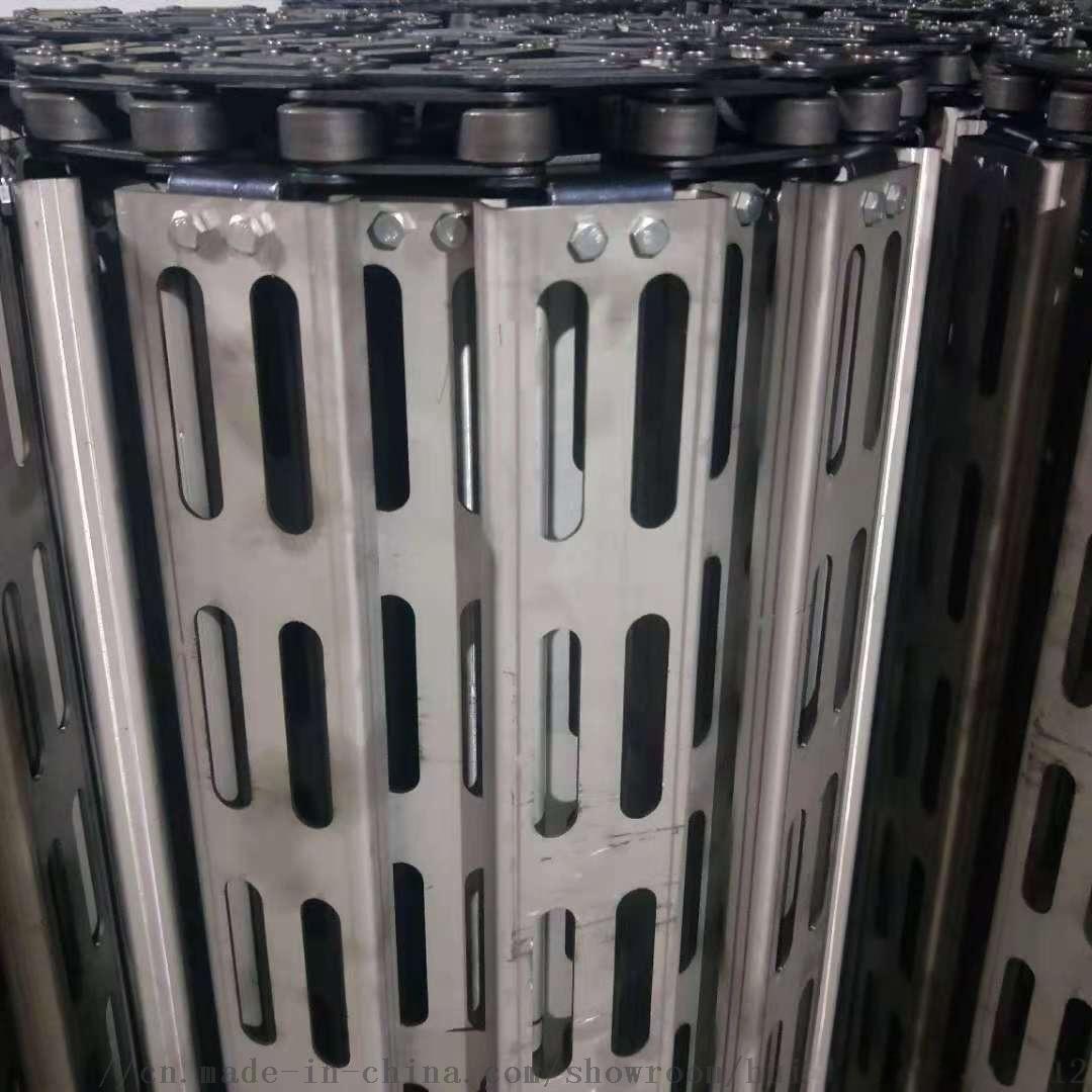 生产不锈钢链板冲孔链板 优质链板 加工不锈钢链板58059002