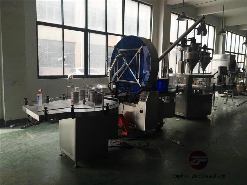 食品包装机械,粉末包装机,粉末罐装生产线40672742