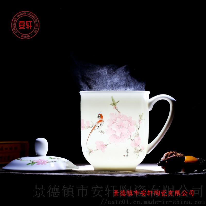 景德镇骨瓷茶杯厂家7.jpg