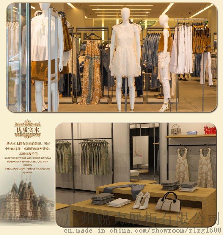 广州厂家供应服装展柜服装店展示台男女装货架60285855