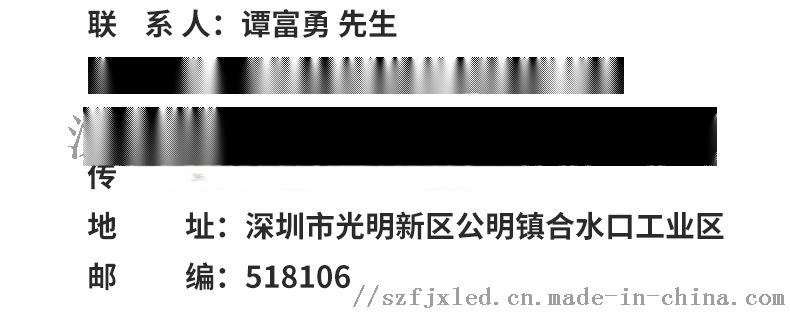4014 貼片 LED白光71440132