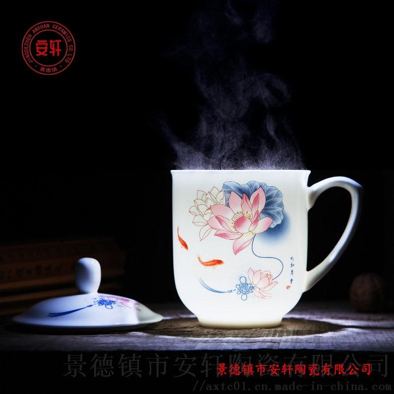 景德镇骨瓷茶杯厂家3.jpg
