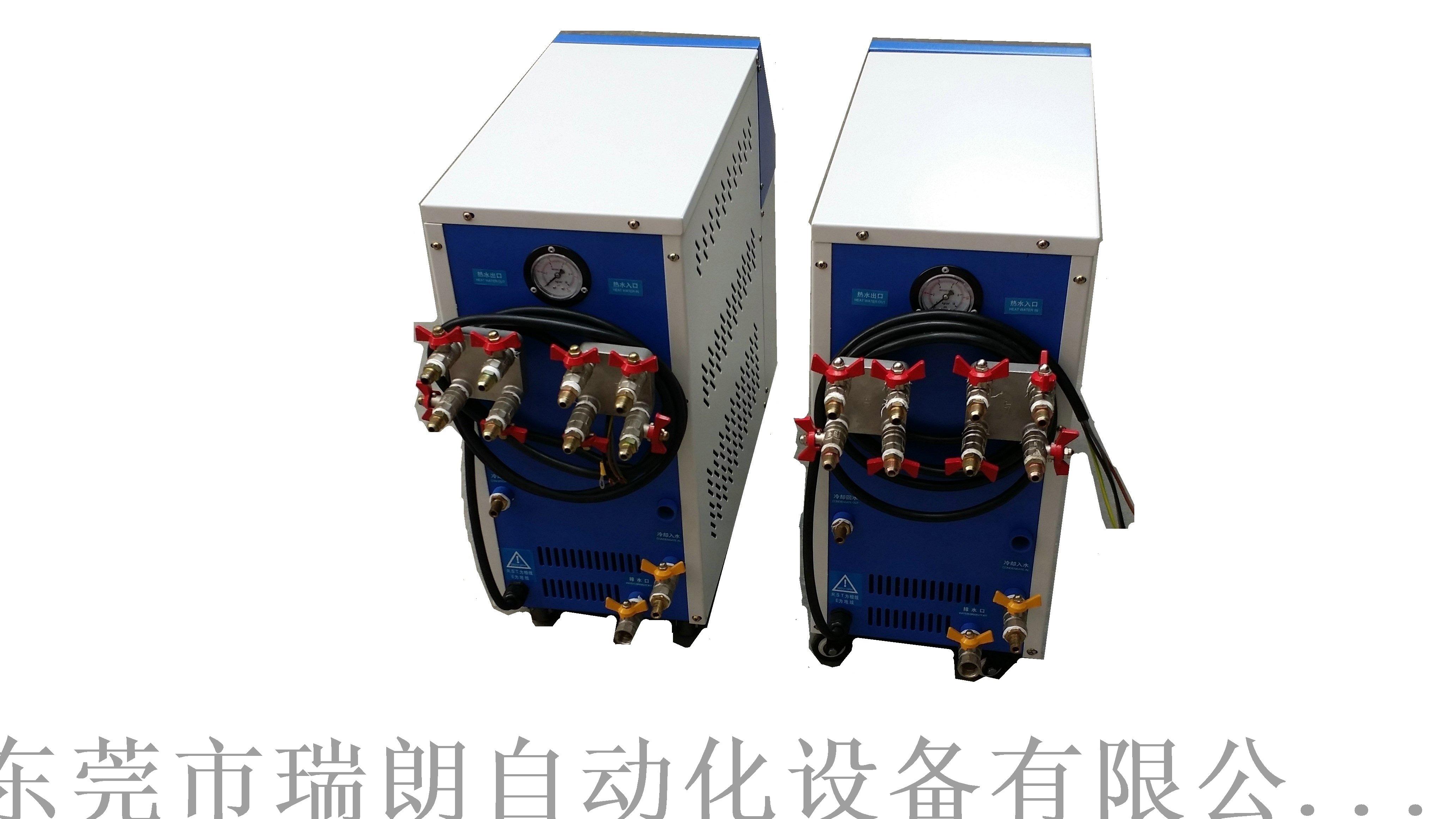 塑胶模具控温机,水式模温机801973805