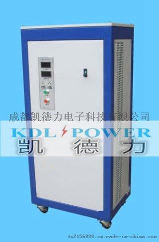 山東300V100A大功率高頻開關電源廠家直銷60765185
