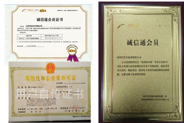 现货供应南亚128环氧树脂 优质产品59601482