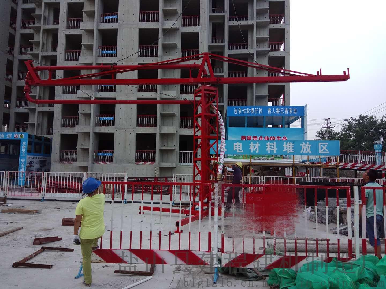 15米手动布料机混凝土输送专用机械757869872