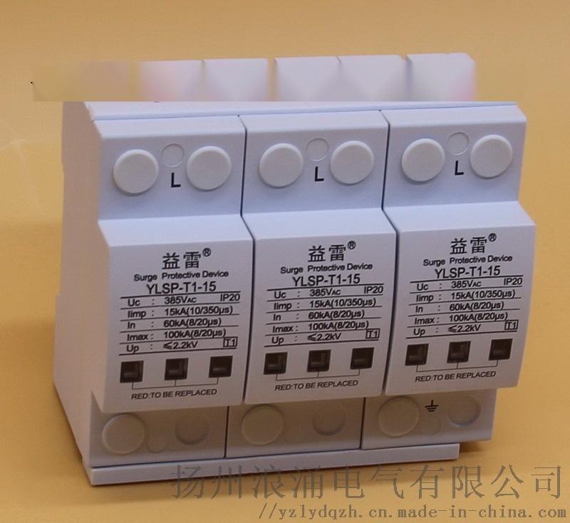 YLSP-T1-15-小圖800-免費 (7).jpg