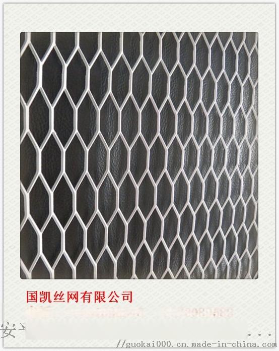装饰钢板网     鱼鳞孔拉伸钢板网76780452