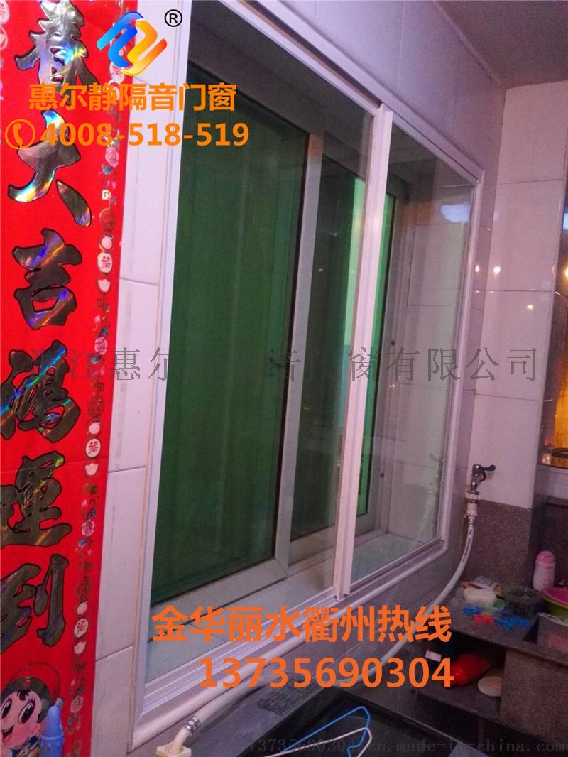 金華麗水隔音門窗批發廠家729511992
