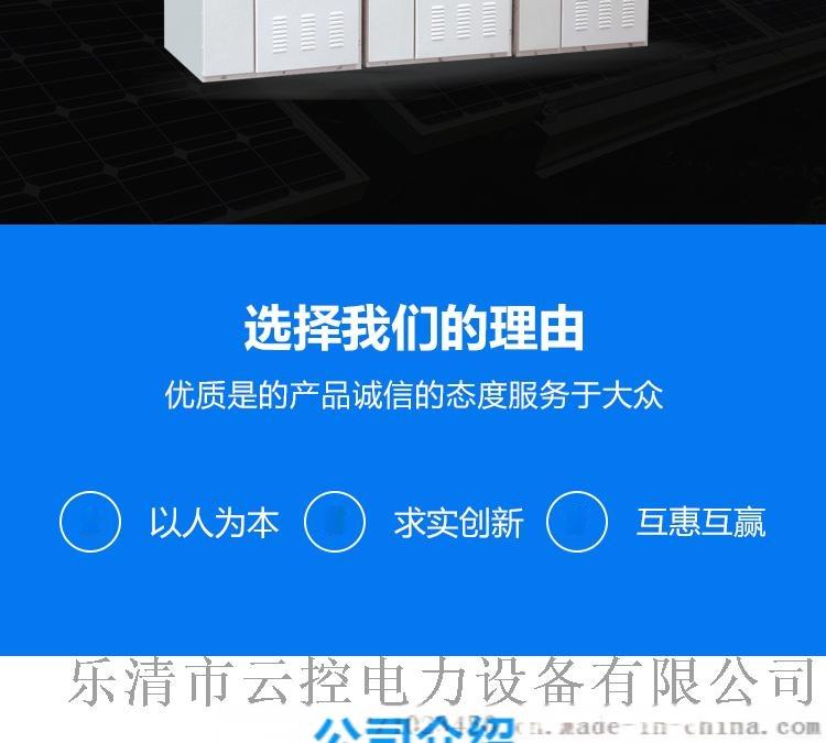 2_看图王(1)_02.jpg