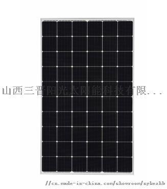 270W光伏组件,多晶270W太阳能板72115282
