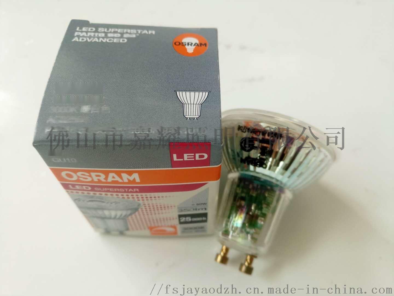 欧司朗LED灯杯3.jpg