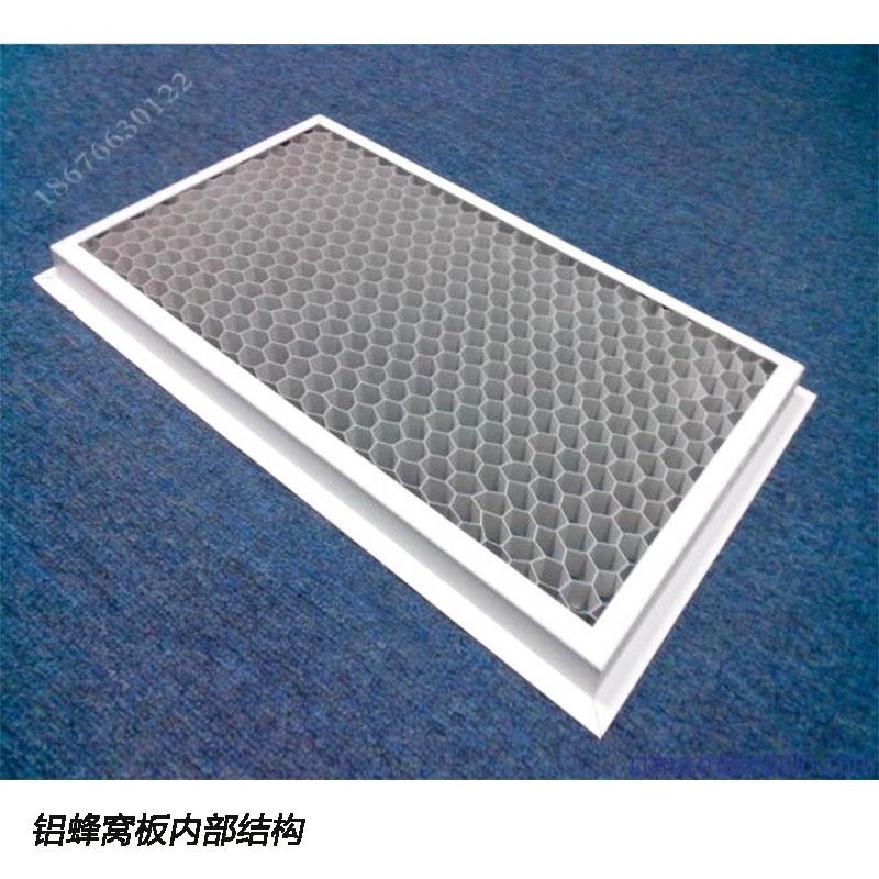 蜂窩鋁板生產廠家 辦公室隔斷 蜂窩穿孔鋁板82379395