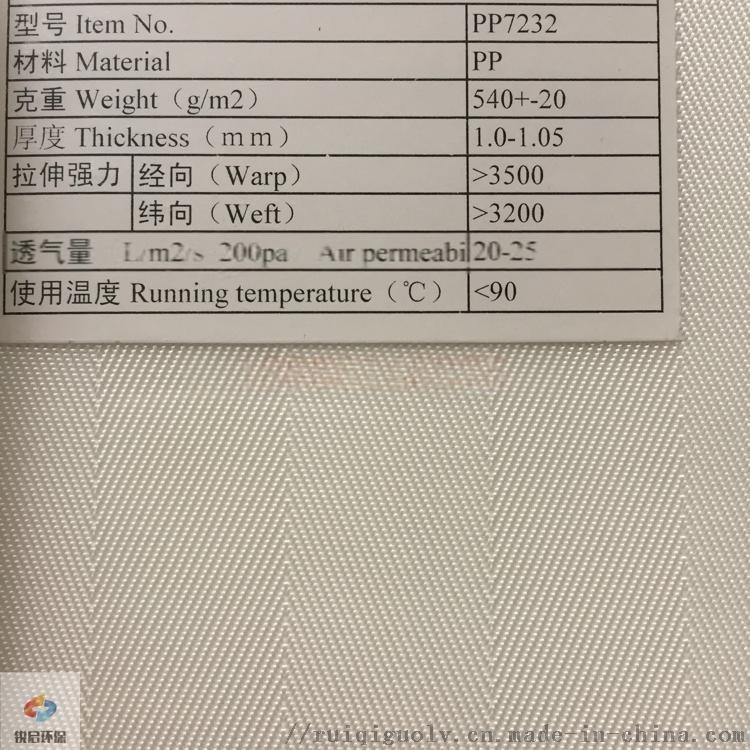 微信图片_201810220916381.jpg