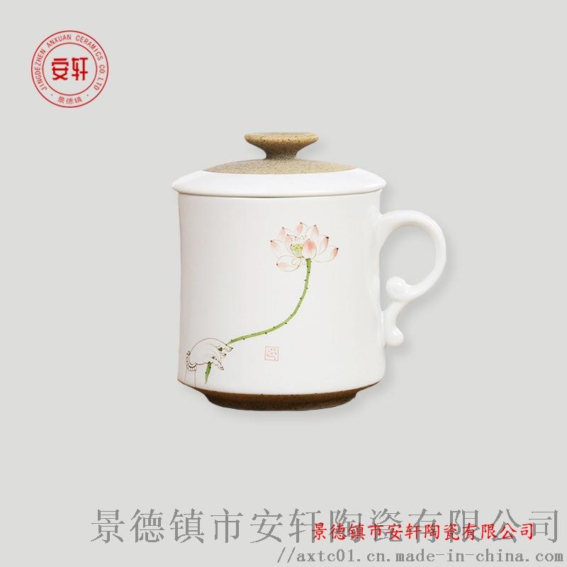 陶瓷水杯礼品厂家2.jpg