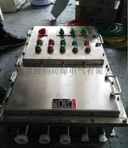 不锈钢防爆开关箱316不锈钢防爆配电箱定做809749705