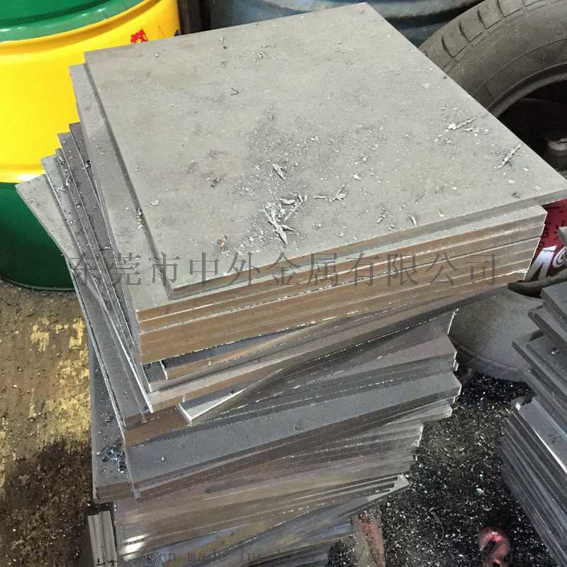 1.2738高抛光  预硬化塑胶模具钢801186345