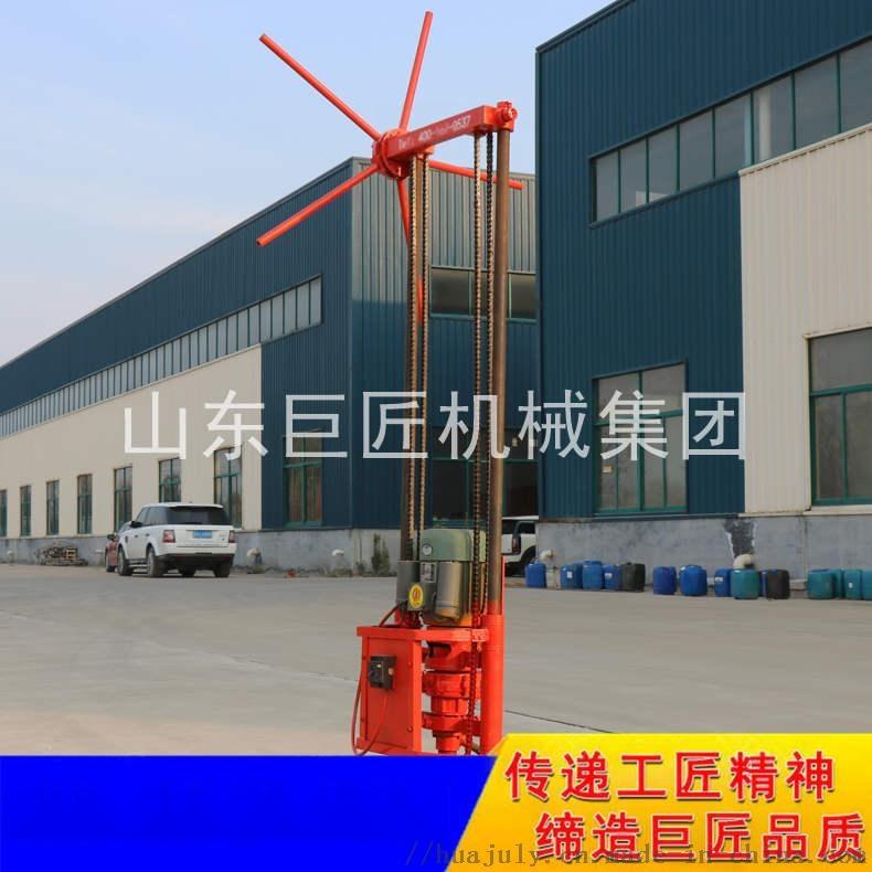 QZ-1A两相电轻便取样钻机2.jpg