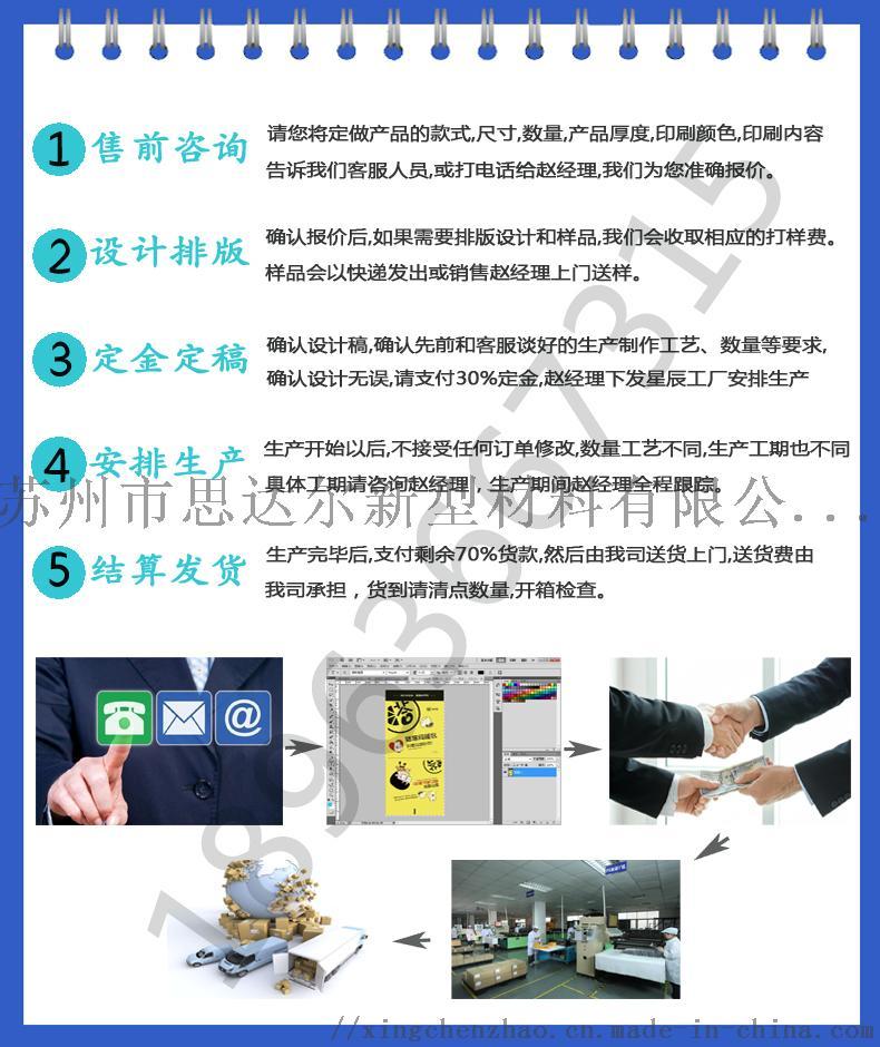 防靜電鋁箔真空平口袋 純鋁袋 電子設備機電設備專用120336725
