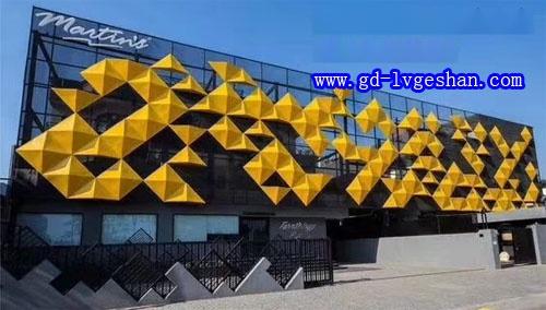外墙造型铝单板 铝单板金字塔造型 金色铝单板幕墙.jpg