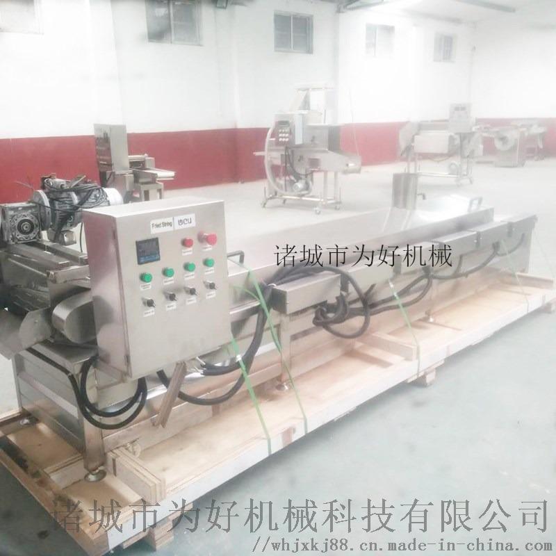 水饺油炸机 多功能花生米油炸设备一机多用125678962