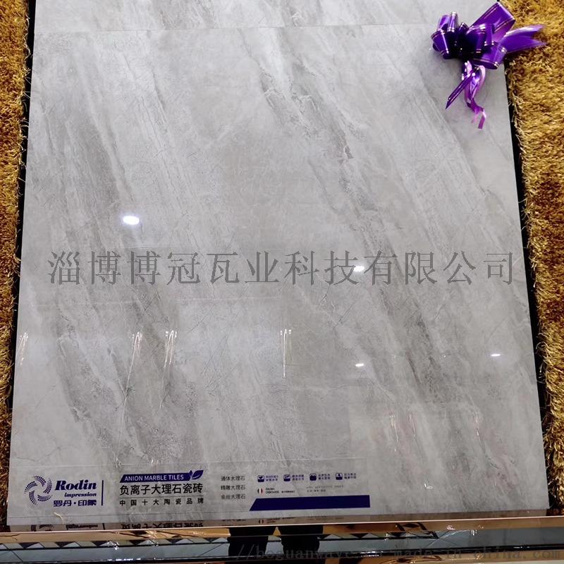 大理石瓷砖 负离子瓷砖 金刚石大理石 通体大理石849507595