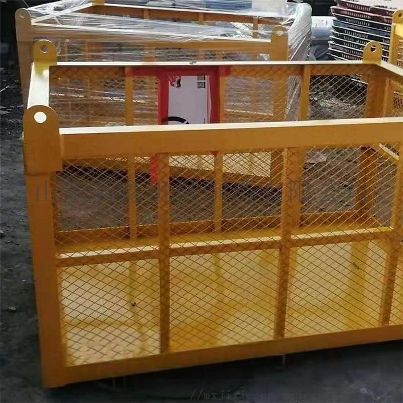 热销出售自平衡吊车吊篮 360度旋转吊篮832724122