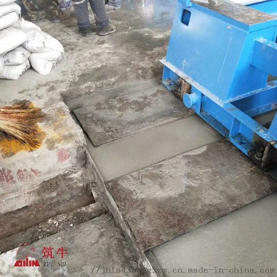 九龙坡cgm灌浆料厂家筑牛牌建筑加固系列新包装865884245