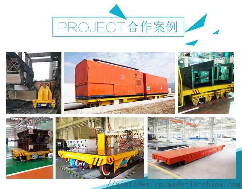 郑州定制电动平板车铸钢轮重型钢材转运车58694532