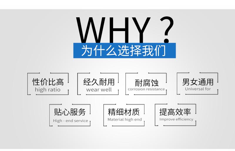 中國製造詳情模板_11.jpg