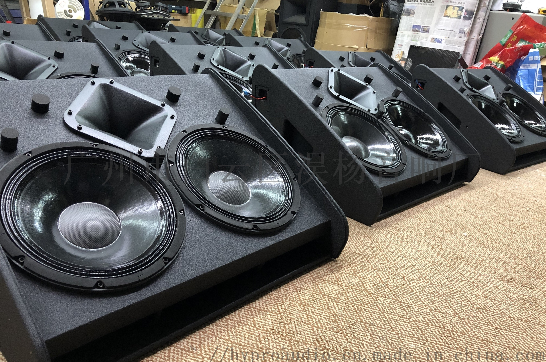 DIASE戴斯 M22 双12寸舞台监听音响906348115