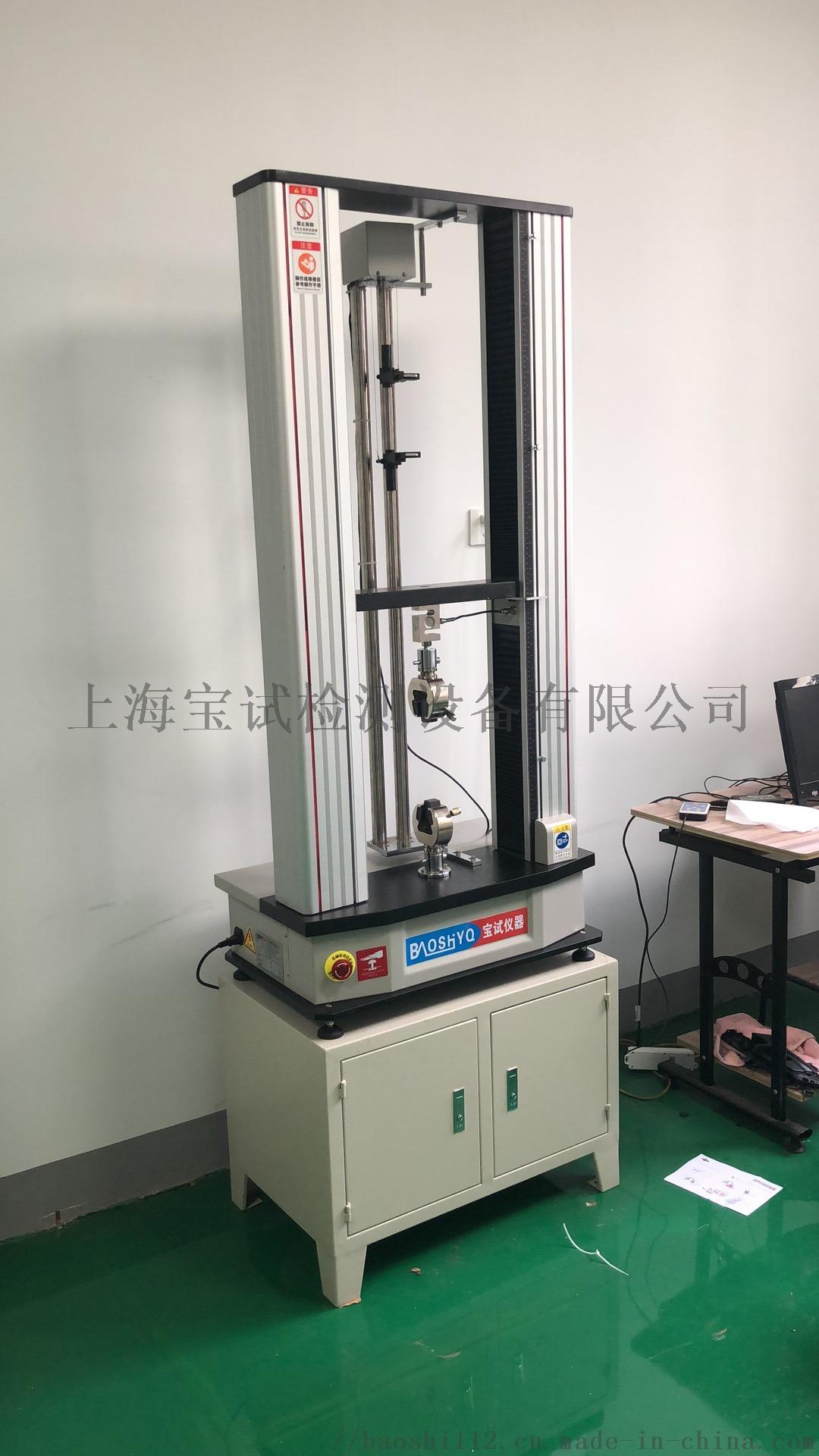 万能试验机生产厂家864886995