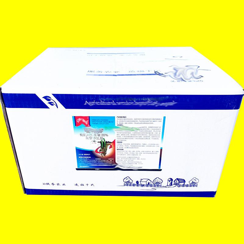 肥料包裝設計16.jpg